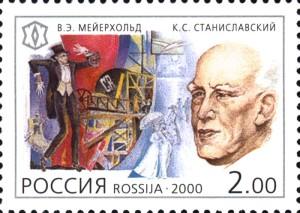 russia-2000-stamp-konstantin_stanislavski_and_vsevolod_meyerhold